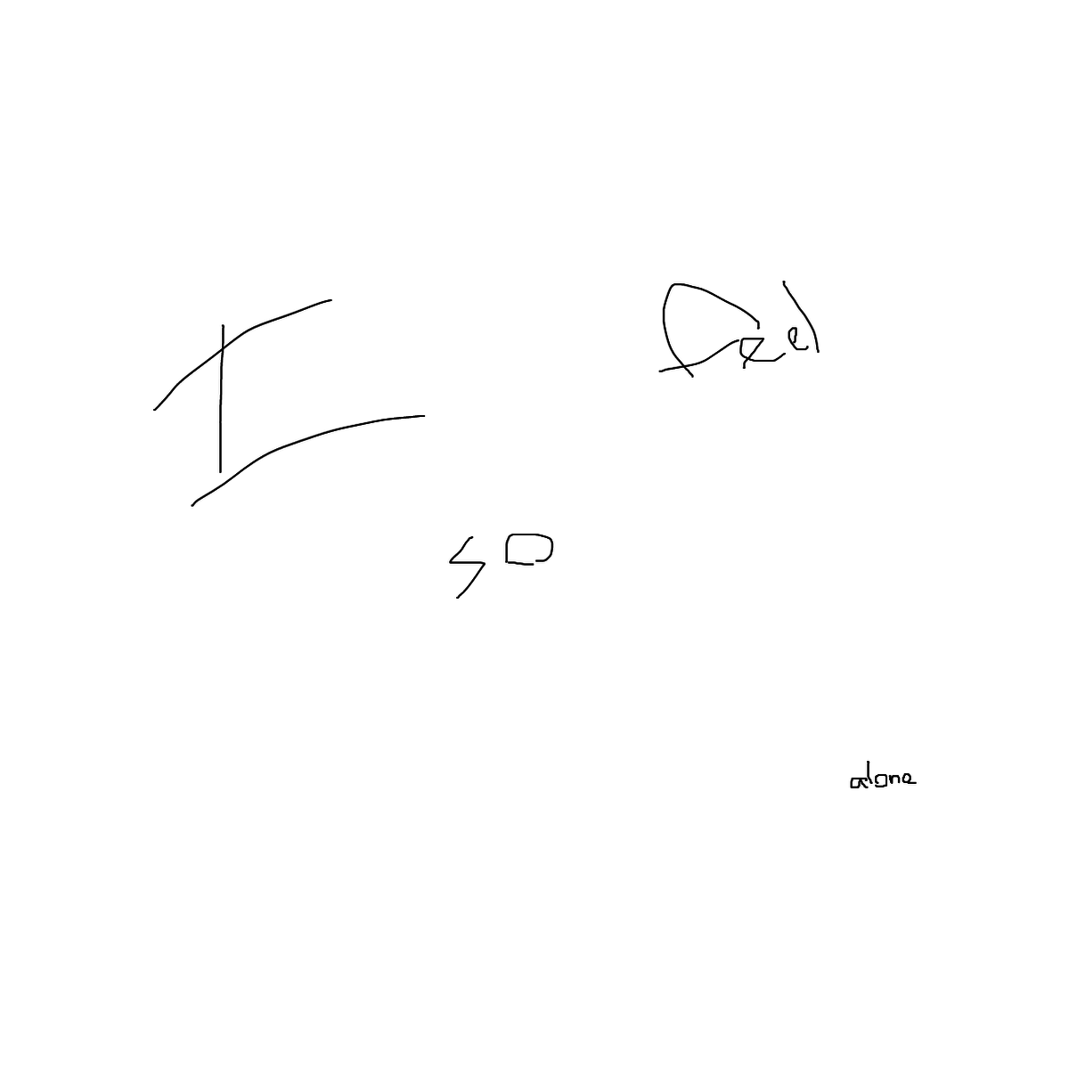 BAAAM drawing#10961 lat:53.0198249816894500lng: 12.0682210922241210