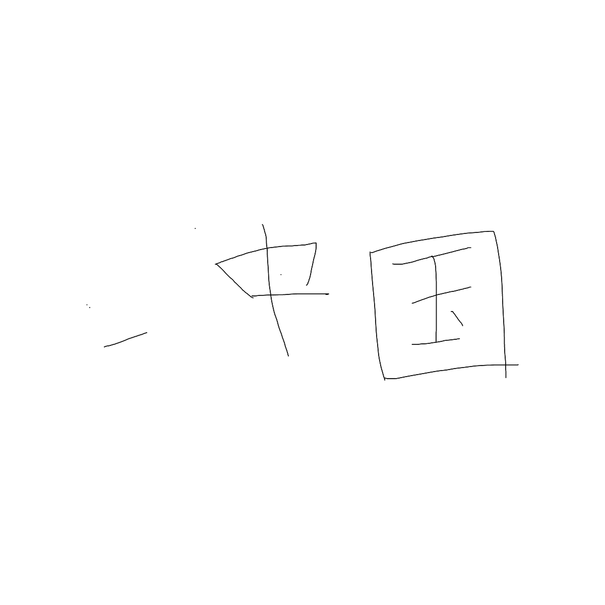 BAAAM drawing#1379 lat:24.1353130340576170lng: 120.7050399780273400