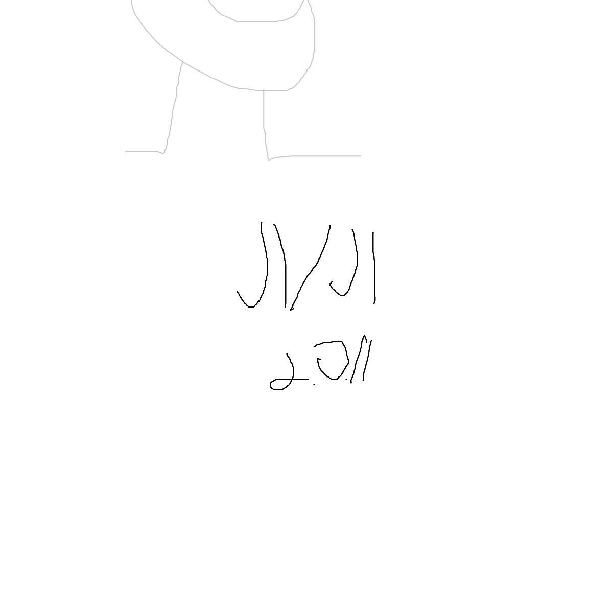 BAAAM drawing#14269 lat:83.6608428955078100lng: -33.3754196166992200