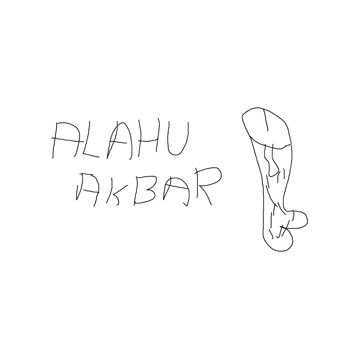 BAAAM drawing#14481 lat:44.8420562744140600lng: 20.6103172302246100
