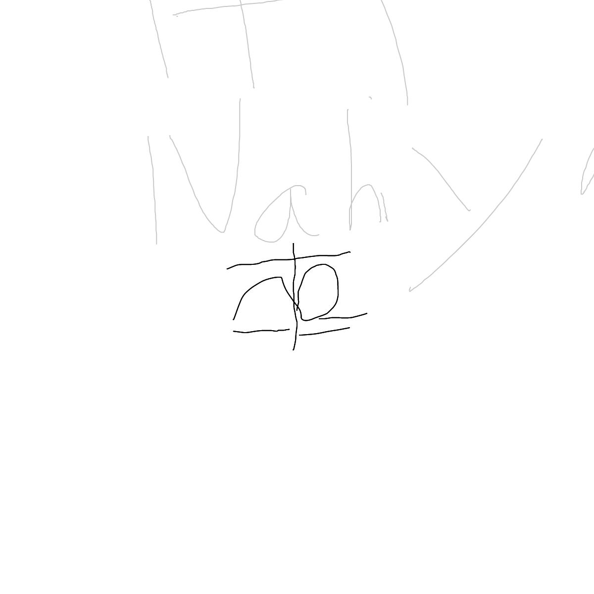 BAAAM drawing#15626 lat:44.9392204284668000lng: -93.1674041748046900