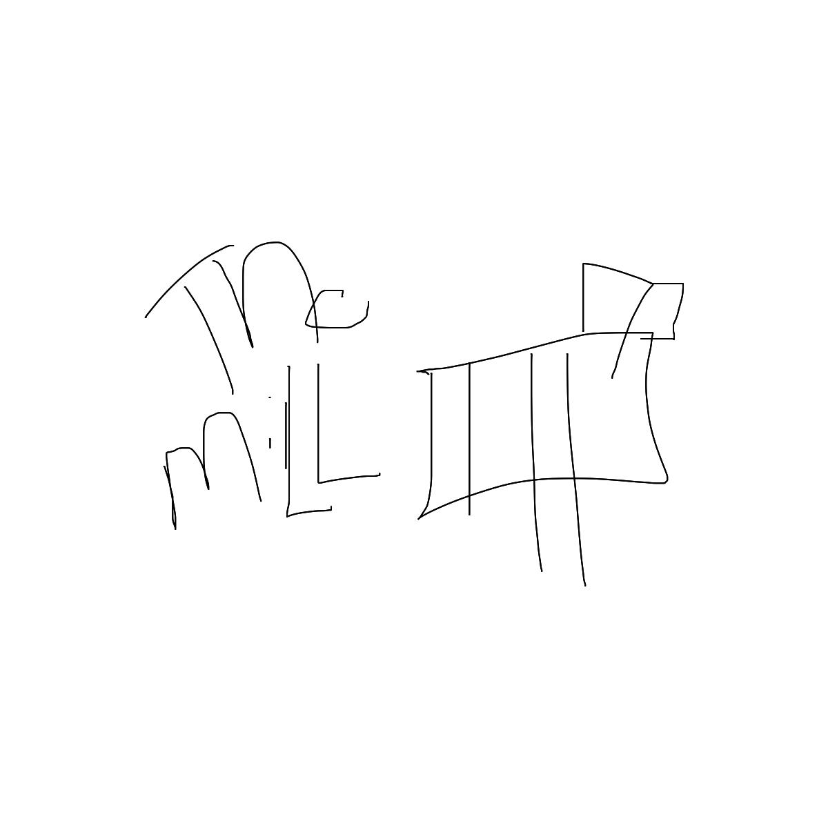 BAAAM drawing#1590 lat:51.5188255310058600lng: -0.1338175833225250
