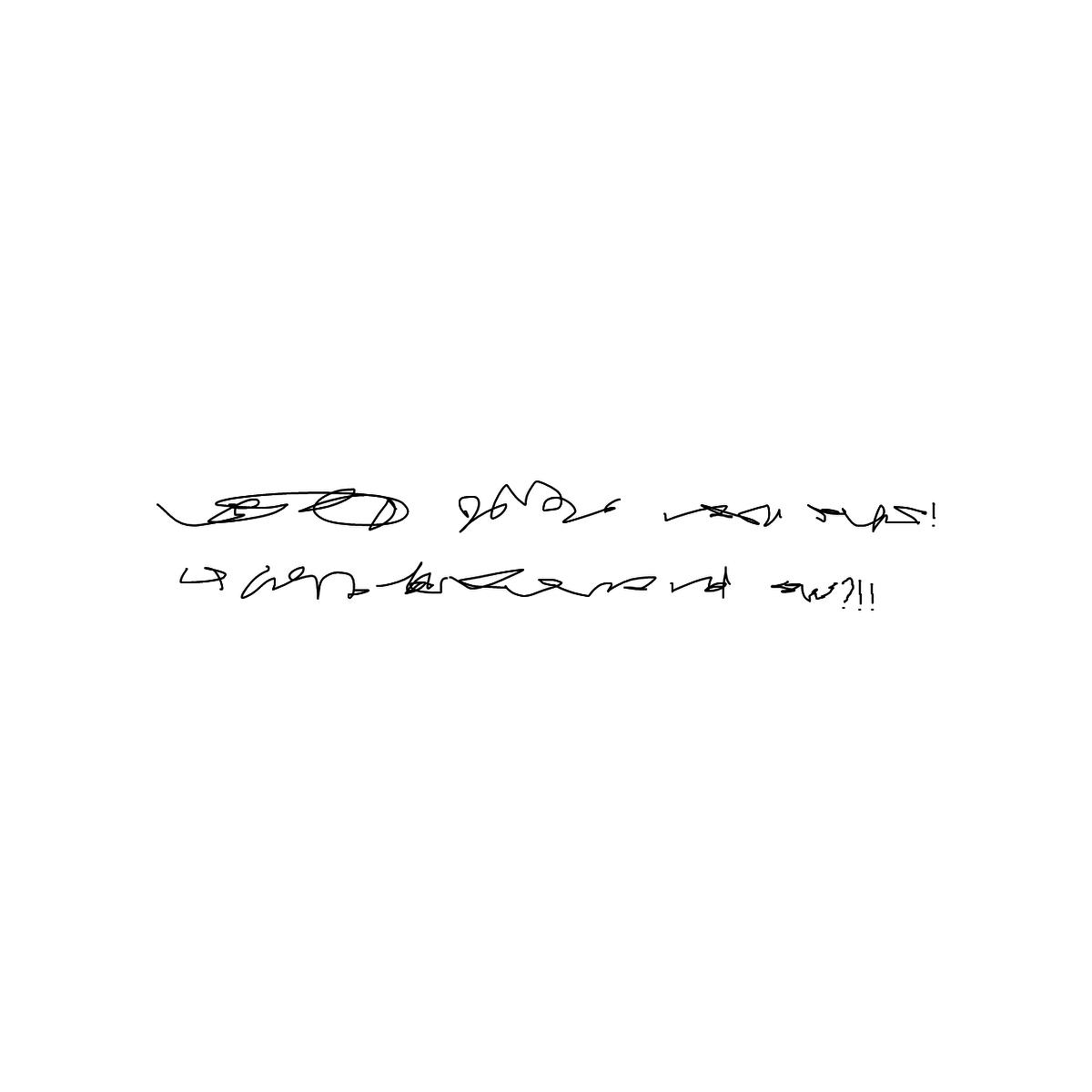 BAAAM drawing#16190 lat:-4.6585569381713870lng: -61.6635093688964840