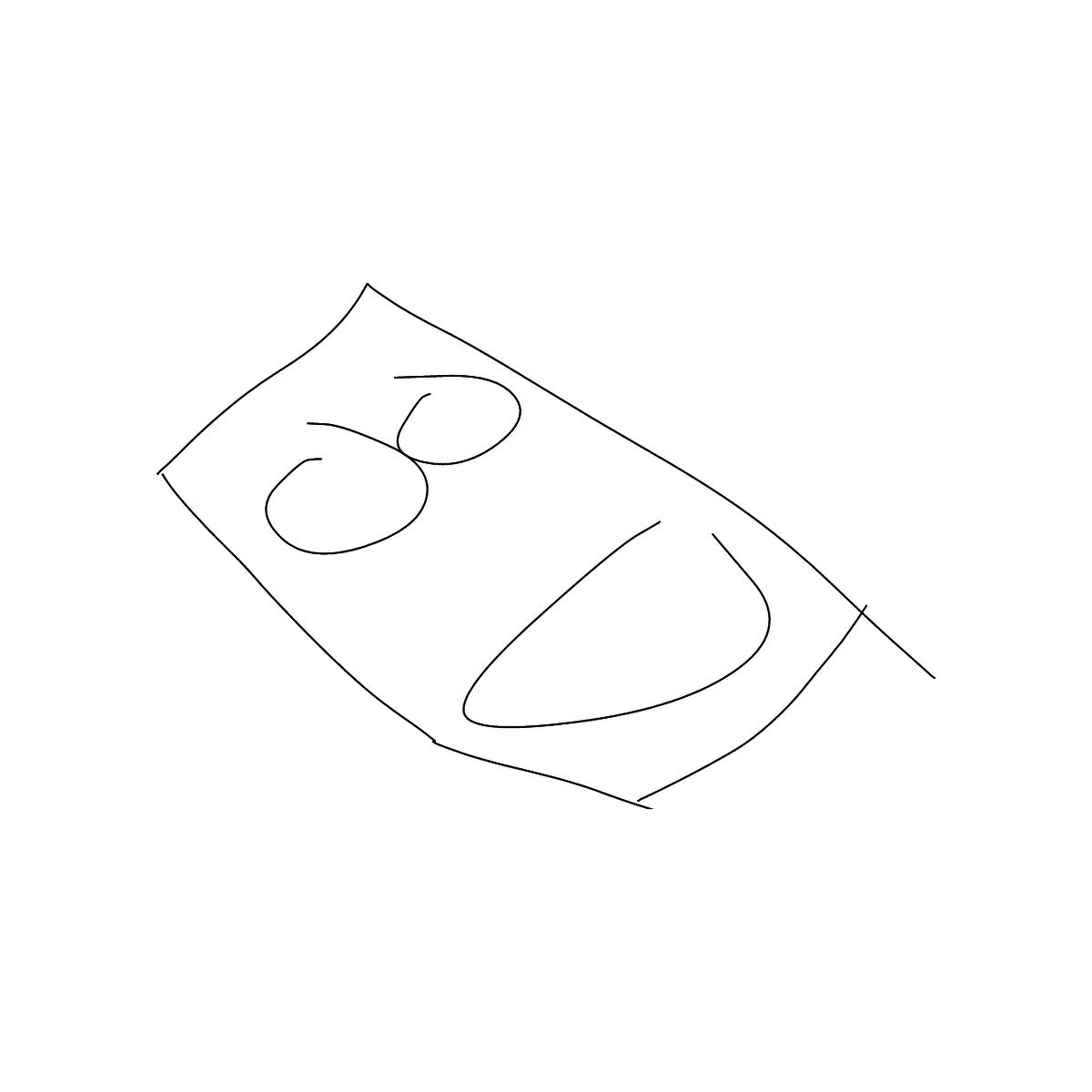 BAAAM drawing#17714 lat:55.0914993286132800lng: 24.2803897857666000