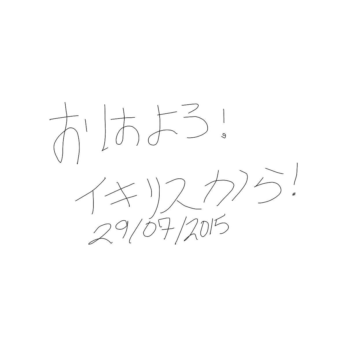 BAAAM drawing#17838 lat:35.6184196472168000lng: 139.5986022949218800