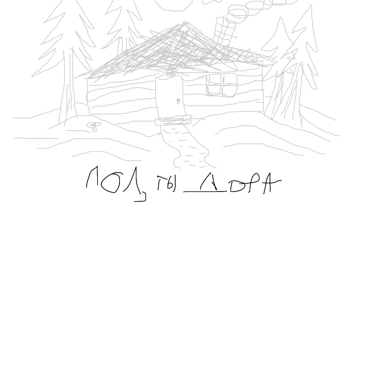 BAAAM drawing#18859 lat:55.7495460510253900lng: 37.6119041442871100