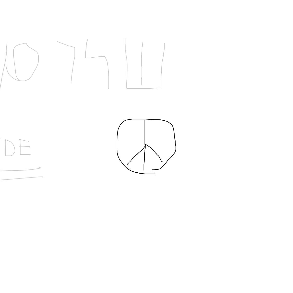 BAAAM drawing#19554 lat:31.8082237243652340lng: 35.2418327331543000