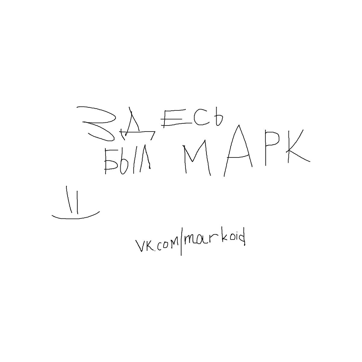 BAAAM drawing#22564 lat:51.7111778259277340lng: 38.7154808044433600