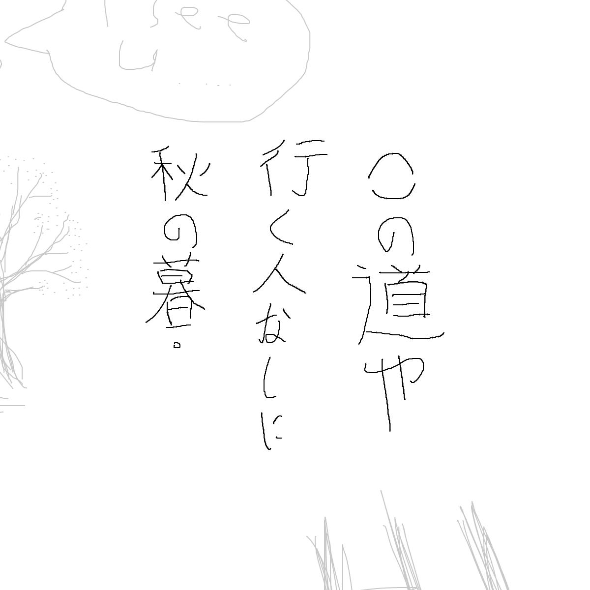 BAAAM drawing#22688 lat:52.4754867553710940lng: 13.4068279266357420