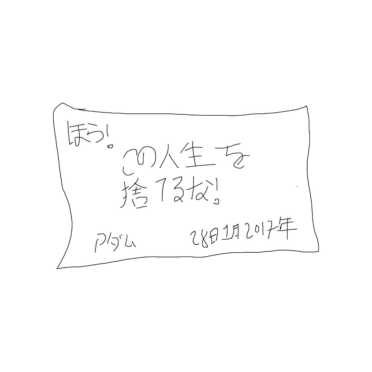 BAAAM drawing#22690 lat:52.4787025451660160lng: 13.4079151153564450