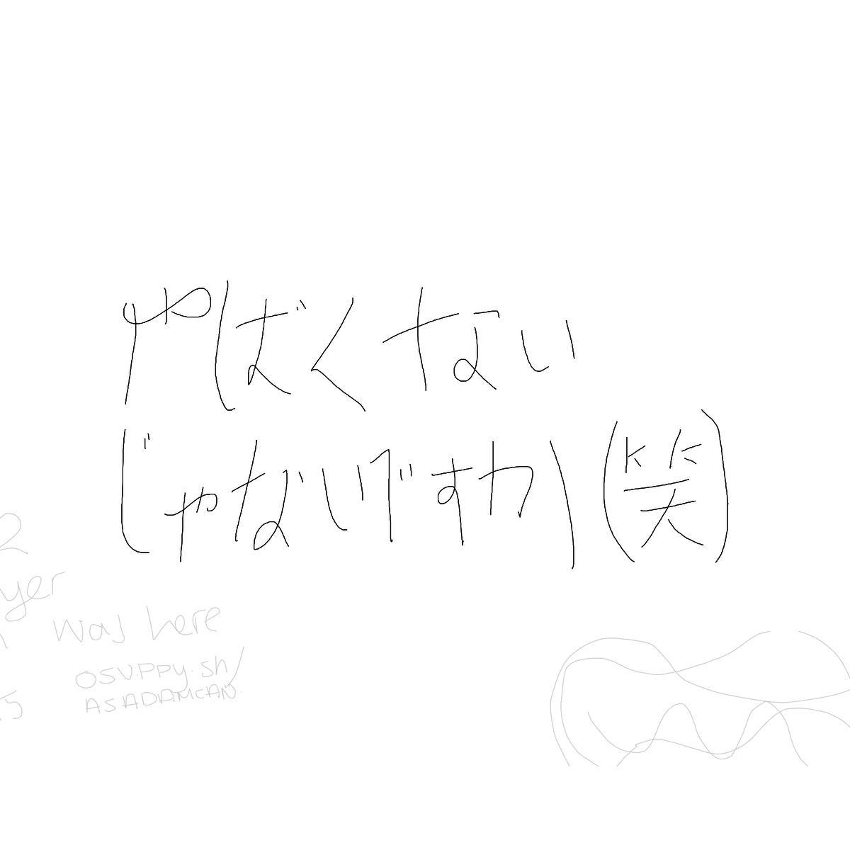 BAAAM drawing#22898 lat:52.4757080078125000lng: 13.4073772430419920