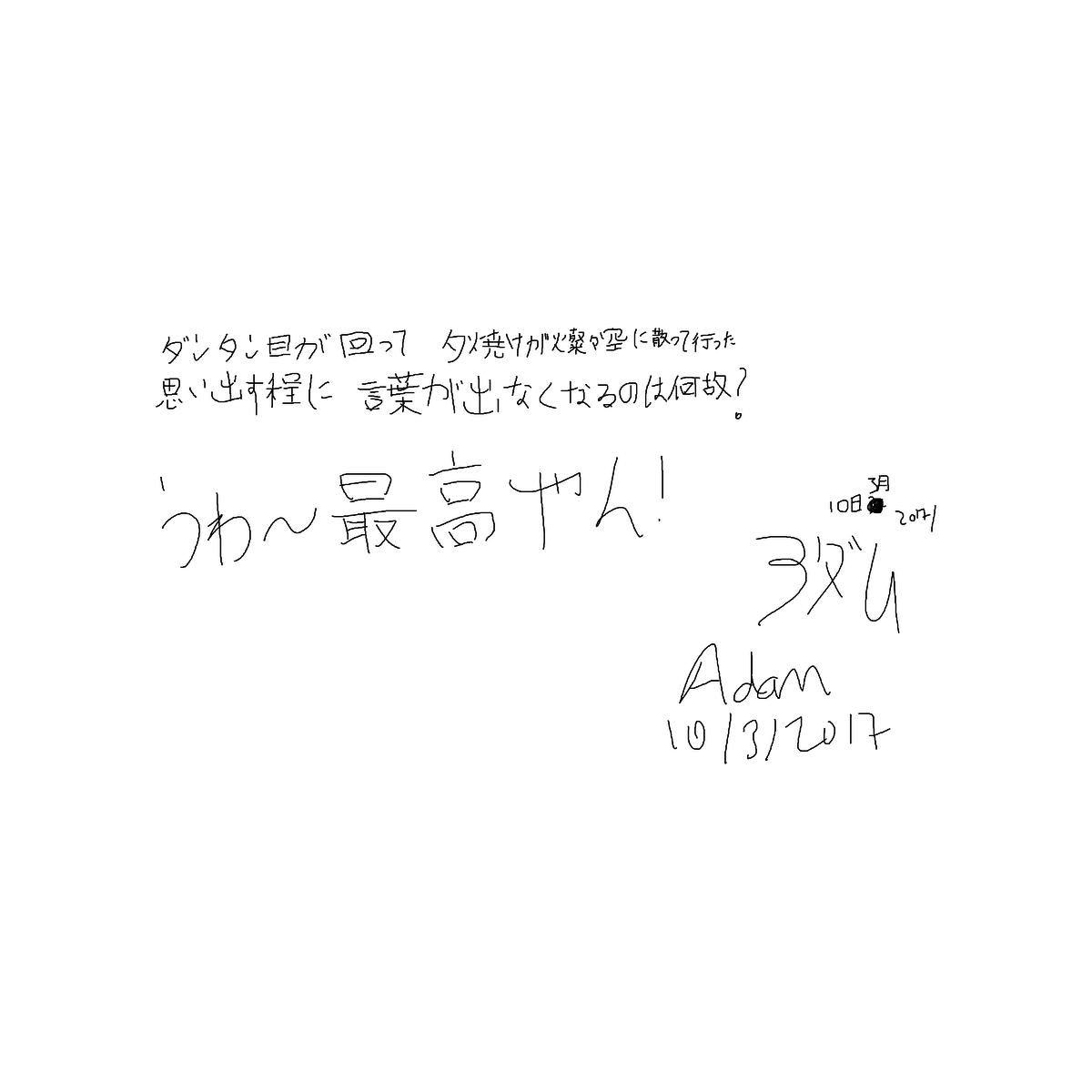 BAAAM drawing#22899 lat:52.4762344360351560lng: 13.4074707031250000