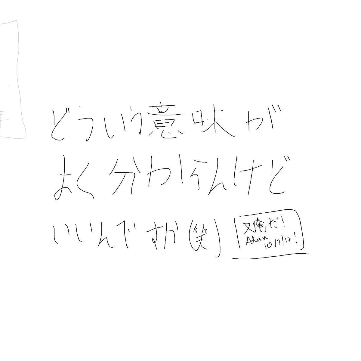 BAAAM drawing#22900 lat:52.4786911010742200lng: 13.4079790115356450
