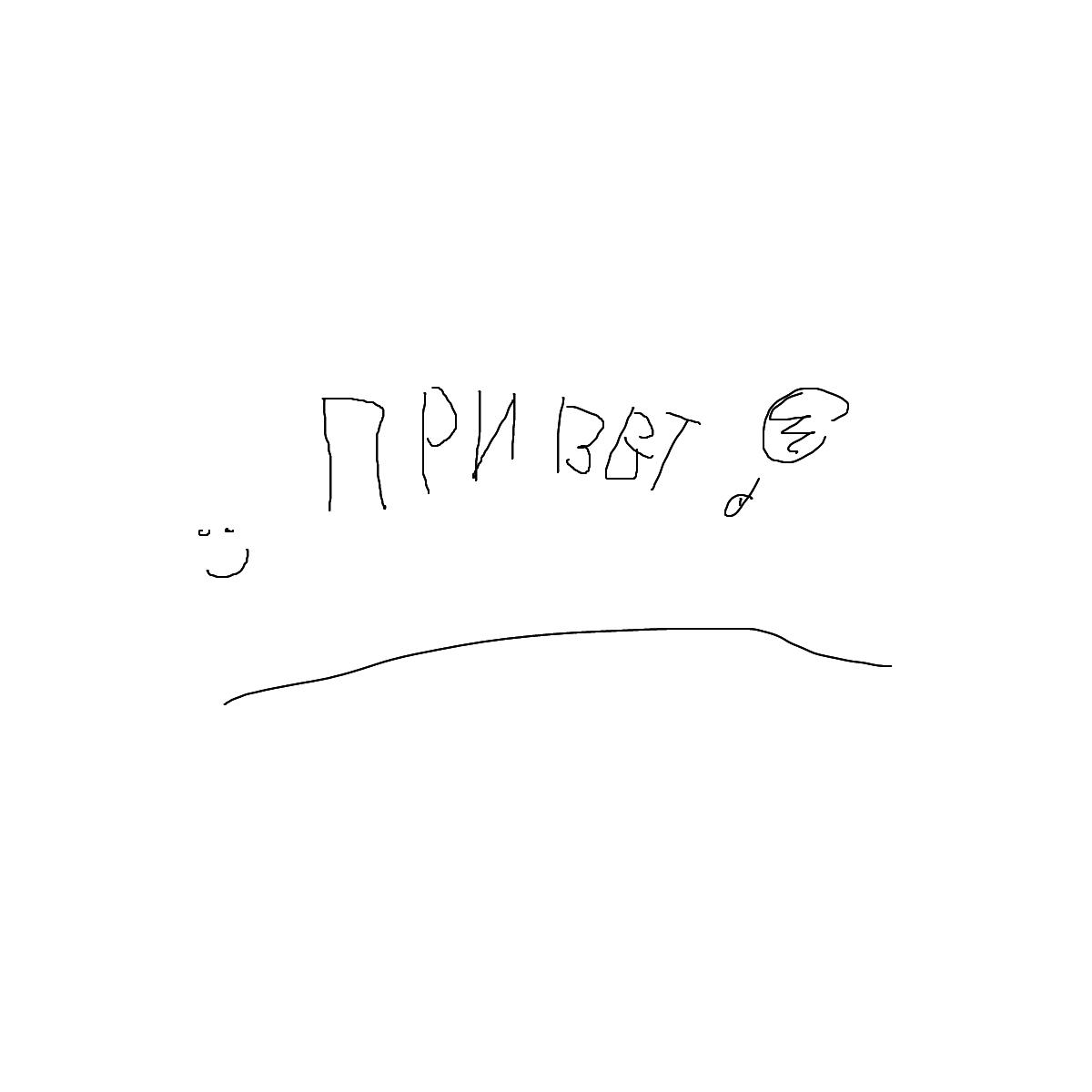 BAAAM drawing#22954 lat:59.9606704711914060lng: 30.1586570739746100