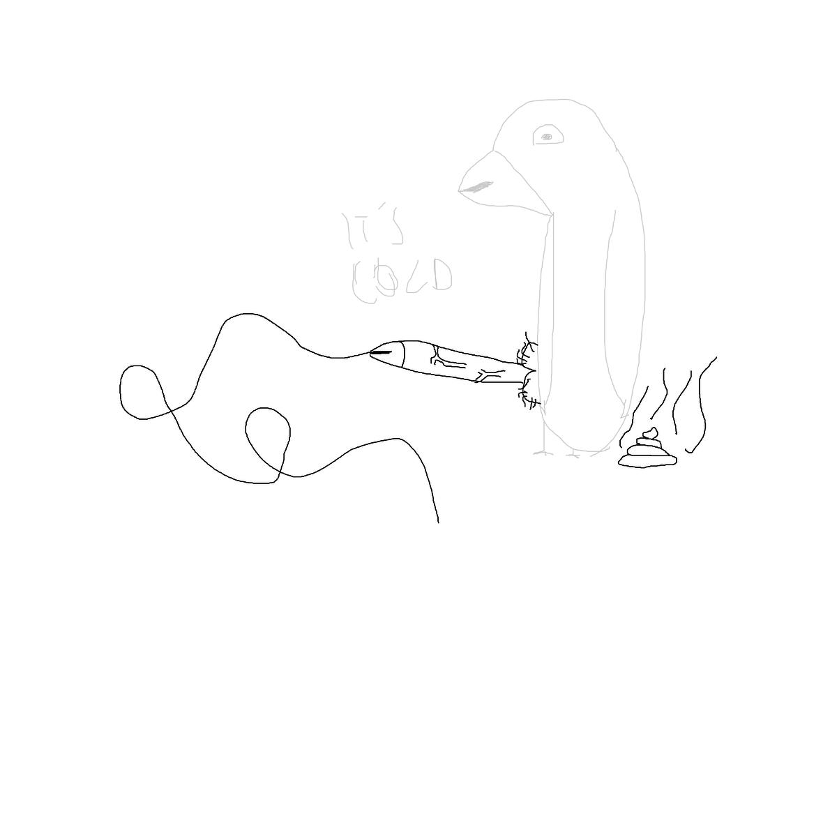 BAAAM drawing#23015 lat:-70.9552001953125000lng: 5.6458506584167480