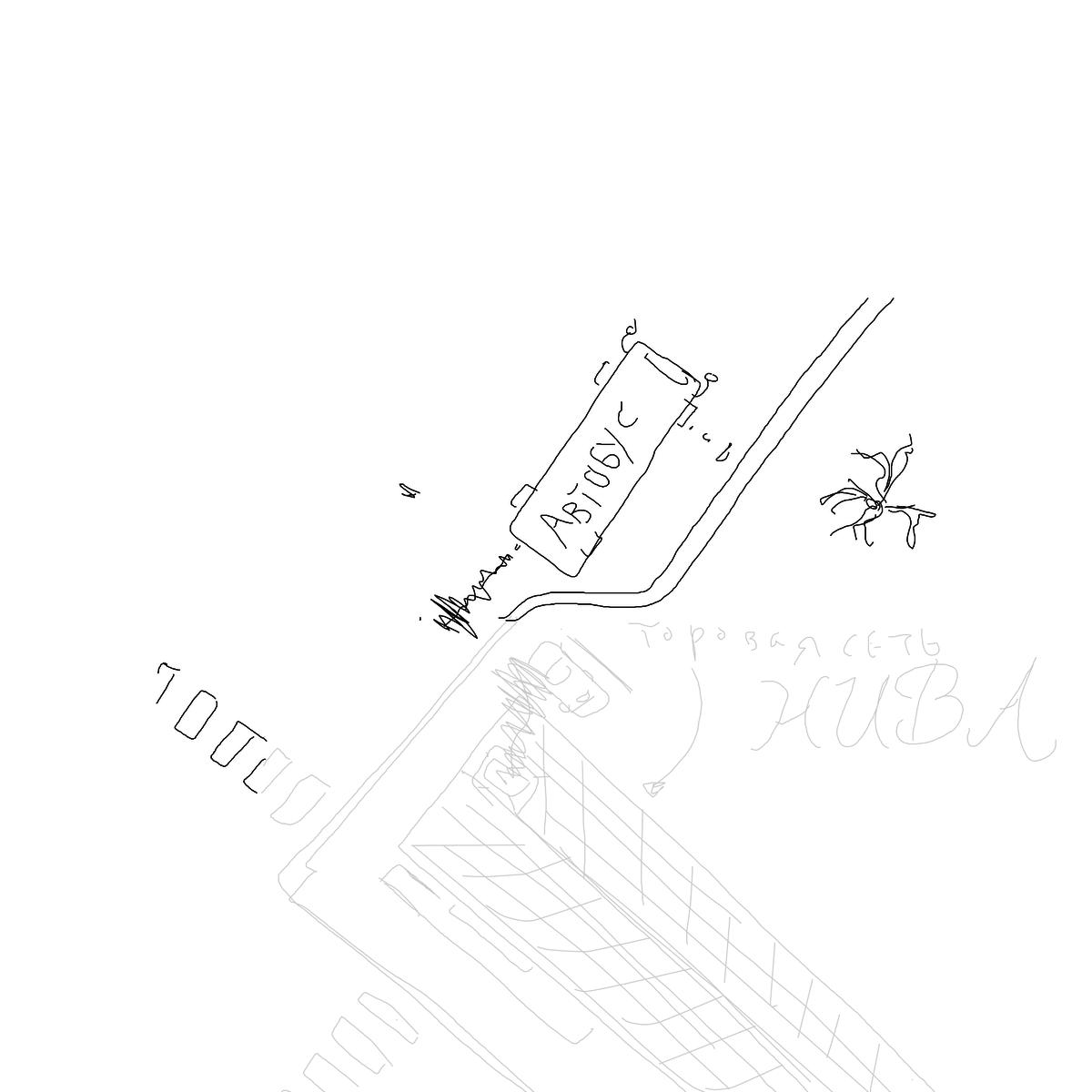 BAAAM drawing#23081 lat:58.7431144714355500lng: 27.8180828094482420