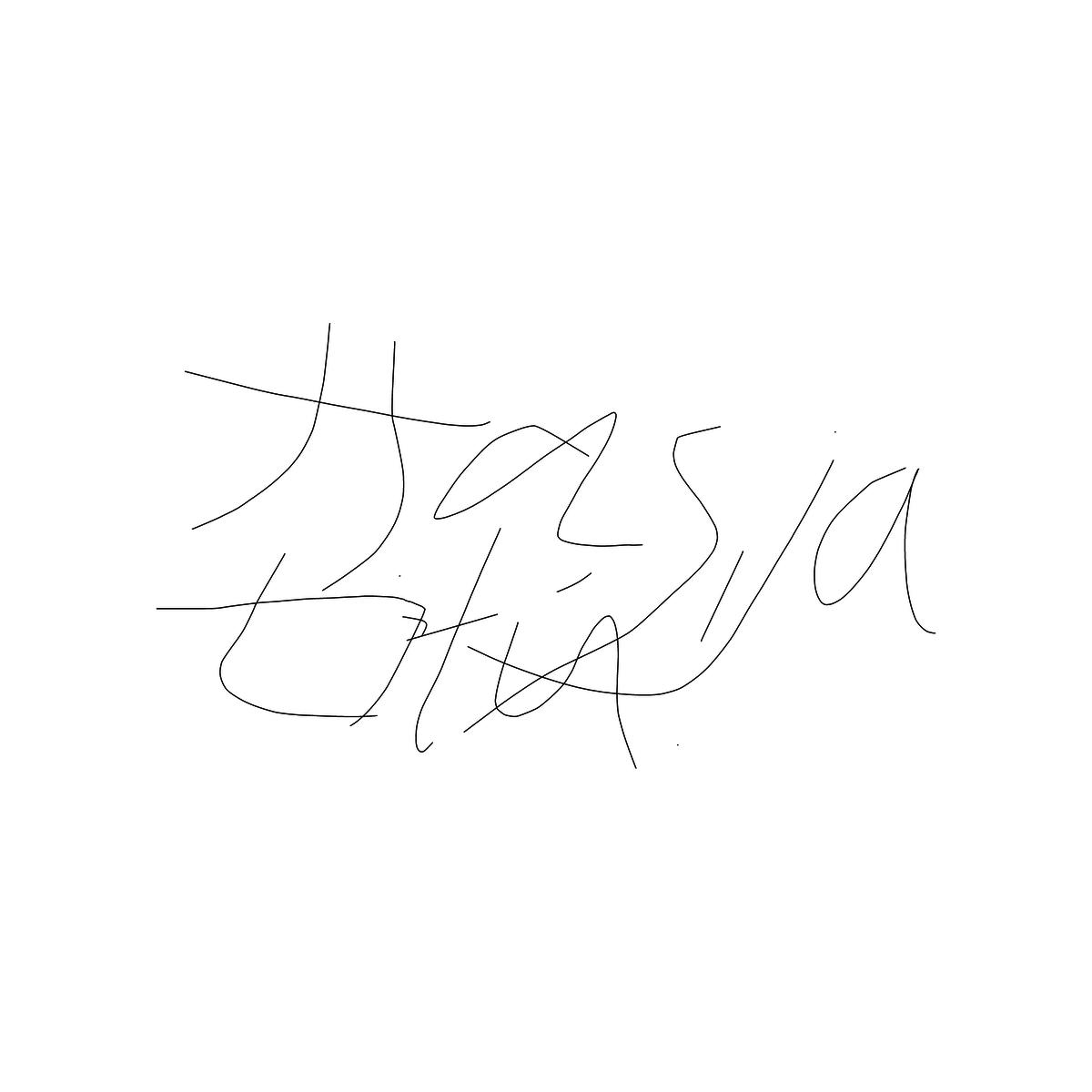 BAAAM drawing#23227 lat:44.4180870056152340lng: -96.3061523437500000