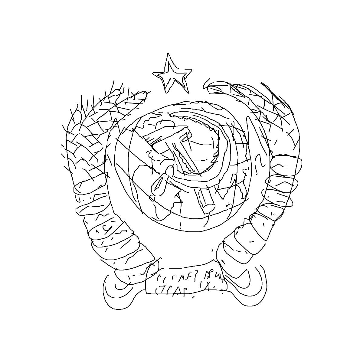 BAAAM drawing#23353 lat:56.6199760437011700lng: 50.2075157165527340