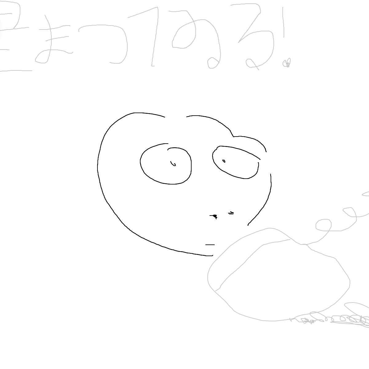 BAAAM drawing#23453 lat:52.4772491455078100lng: 13.4059572219848630