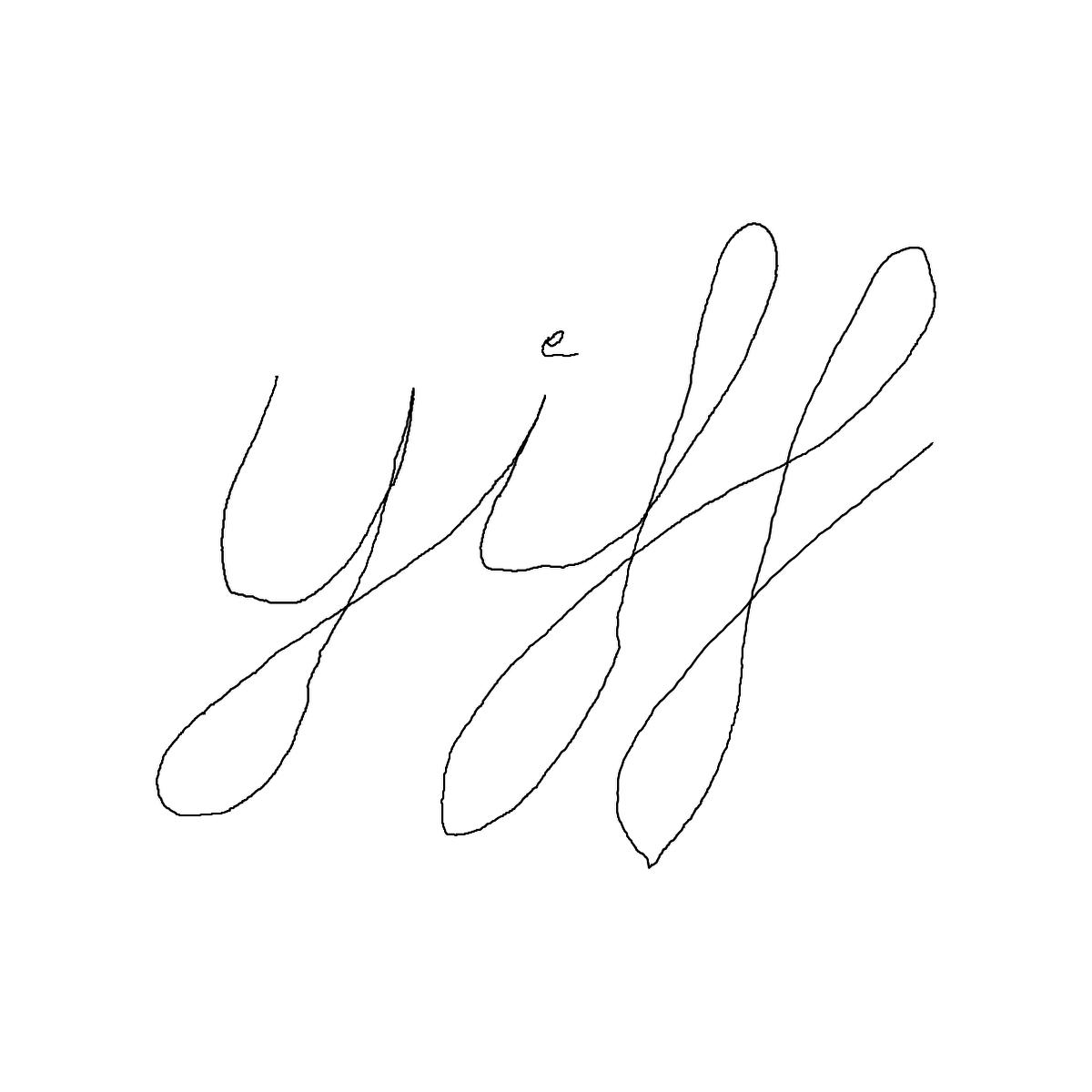 BAAAM drawing#23575 lat:75.9735488891601600lng: -105.9961013793945300