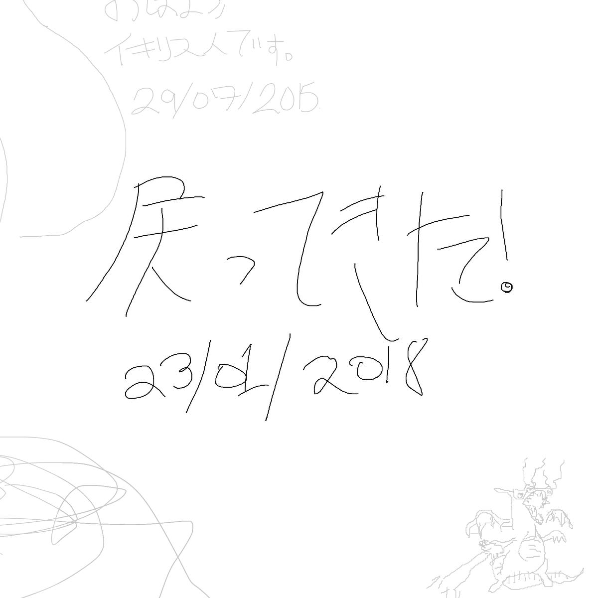 BAAAM drawing#23990 lat:52.4756050109863300lng: 13.4070234298706050