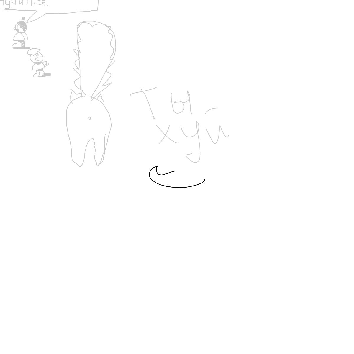 BAAAM drawing#24565 lat:64.5039825439453100lng: 104.2383117675781200
