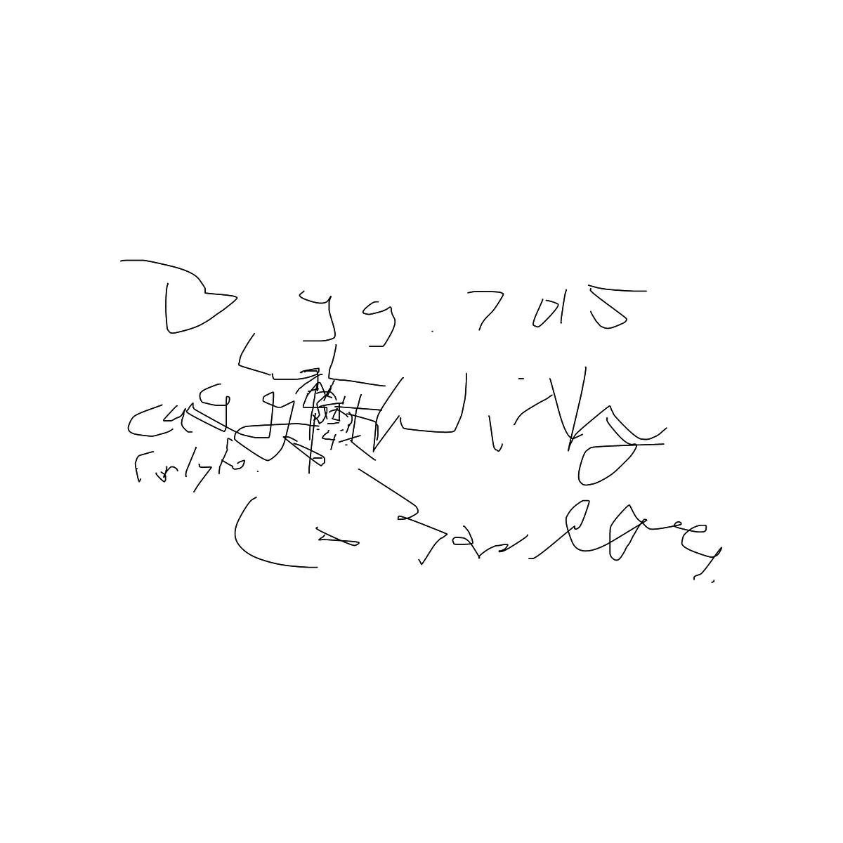 BAAAM drawing#2735 lat:43.8211898803710940lng: -79.2893981933593800