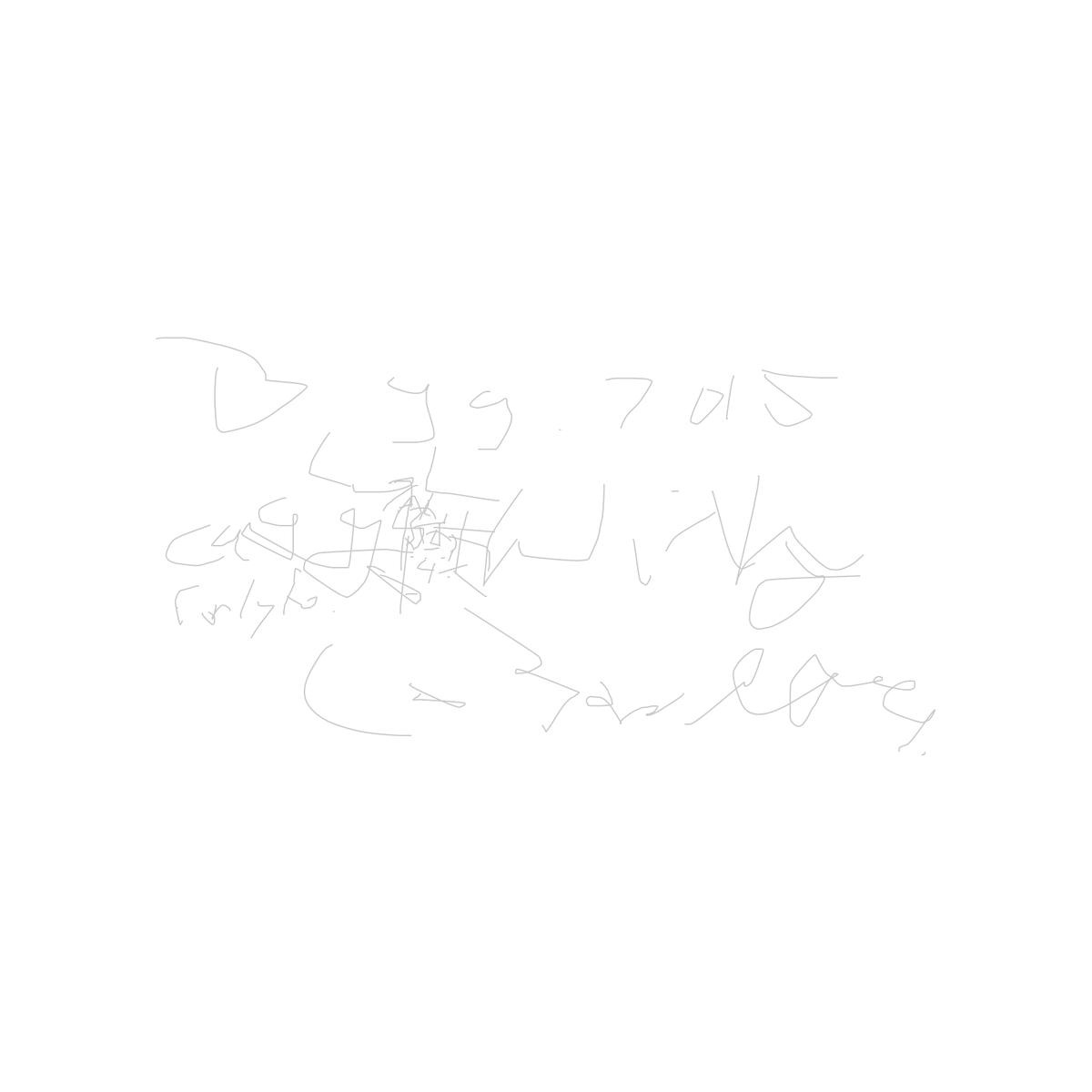 BAAAM drawing#2736 lat:43.8211898803710940lng: -79.2893981933593800
