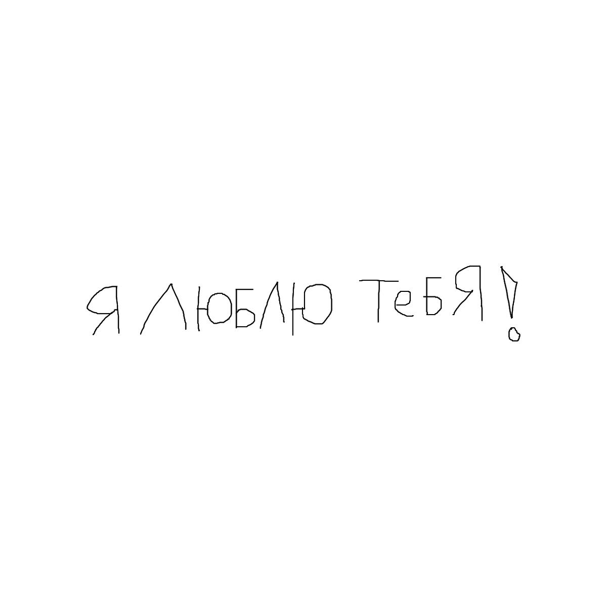 BAAAM drawing#4940 lat:47.4995574951171900lng: 19.0466728210449220