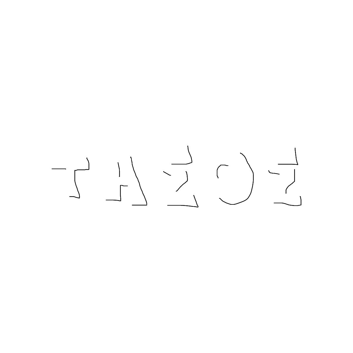 BAAAM drawing#5304 lat:37.6772994995117200lng: 21.9987506866455080