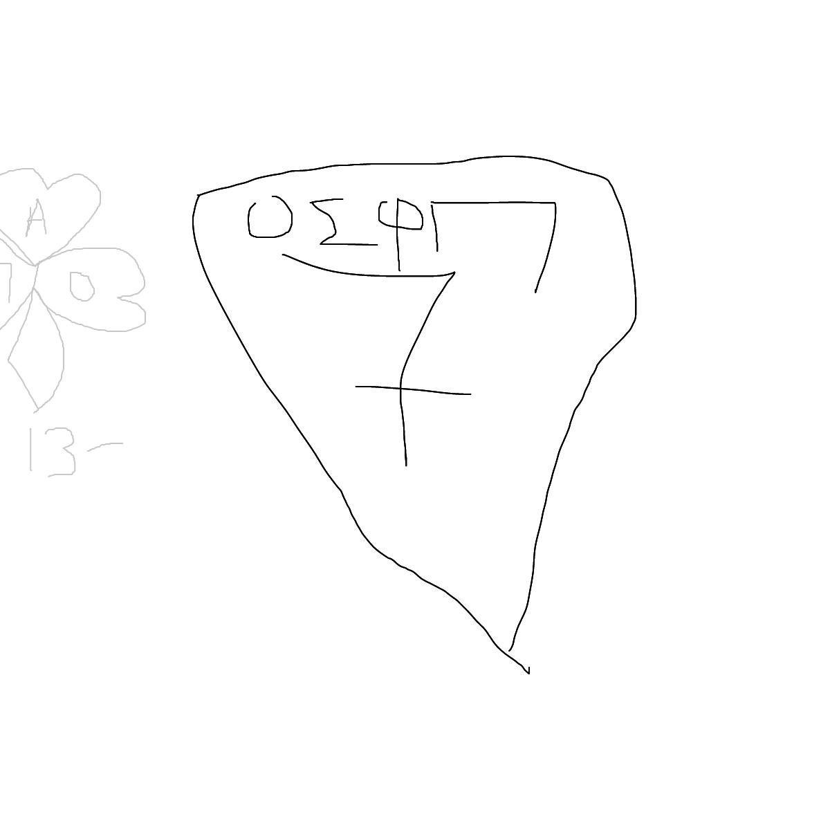 BAAAM drawing#5451 lat:38.0477027893066400lng: 23.7638397216796880