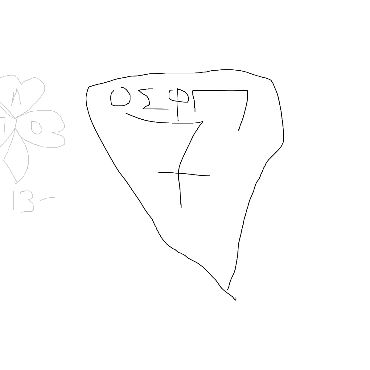BAAAM drawing#5452 lat:38.0477027893066400lng: 23.7638397216796880
