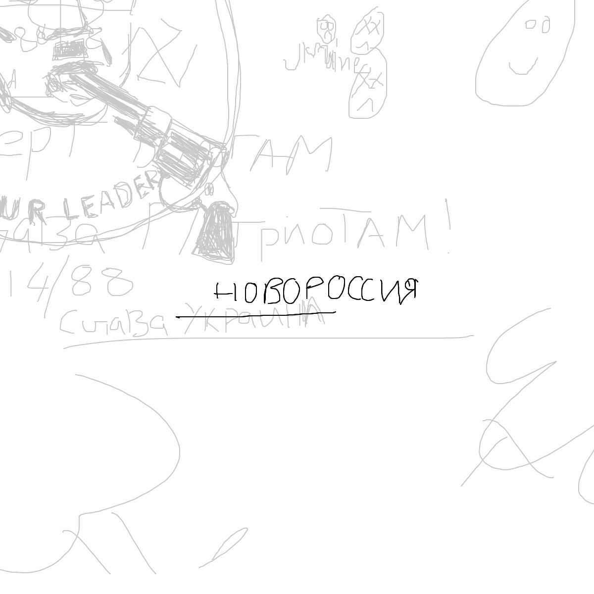 BAAAM drawing#5487 lat:47.9961128234863300lng: 37.8114471435546900