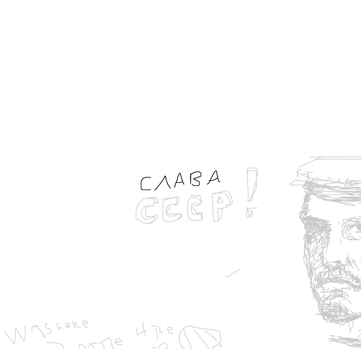 BAAAM drawing#5489 lat:47.9961547851562500lng: 37.8114967346191400