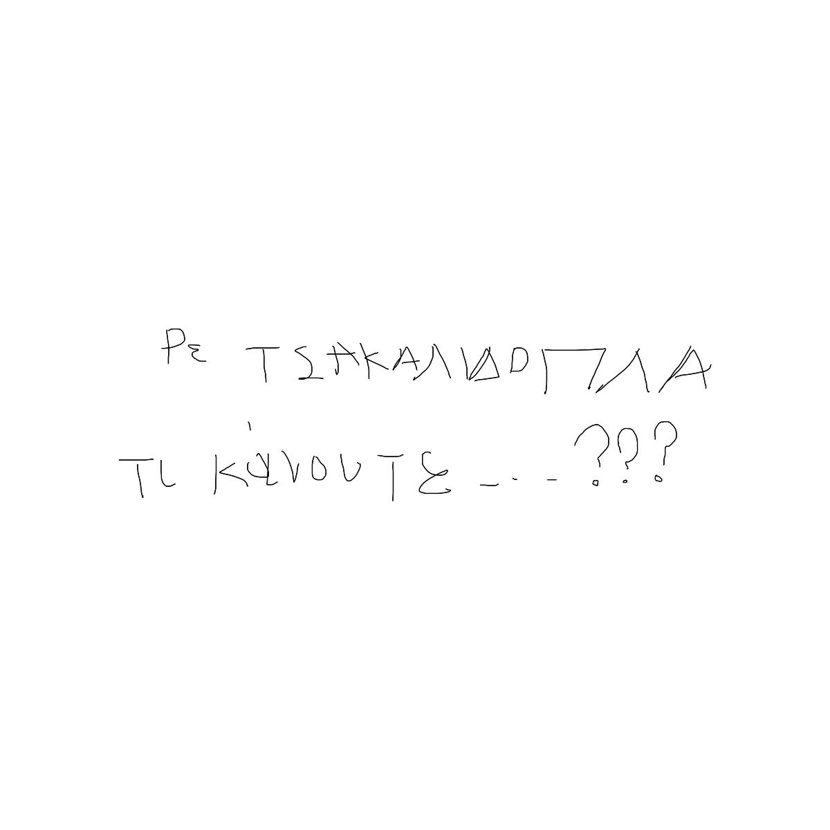 BAAAM drawing#5872 lat:37.6730422973632800lng: 21.4394893646240230