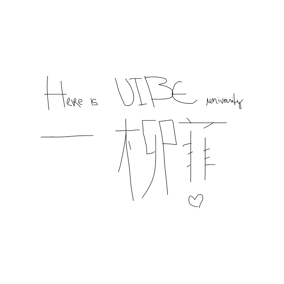 BAAAM drawing#7373 lat:39.9861869812011700lng: 116.4283447265625000
