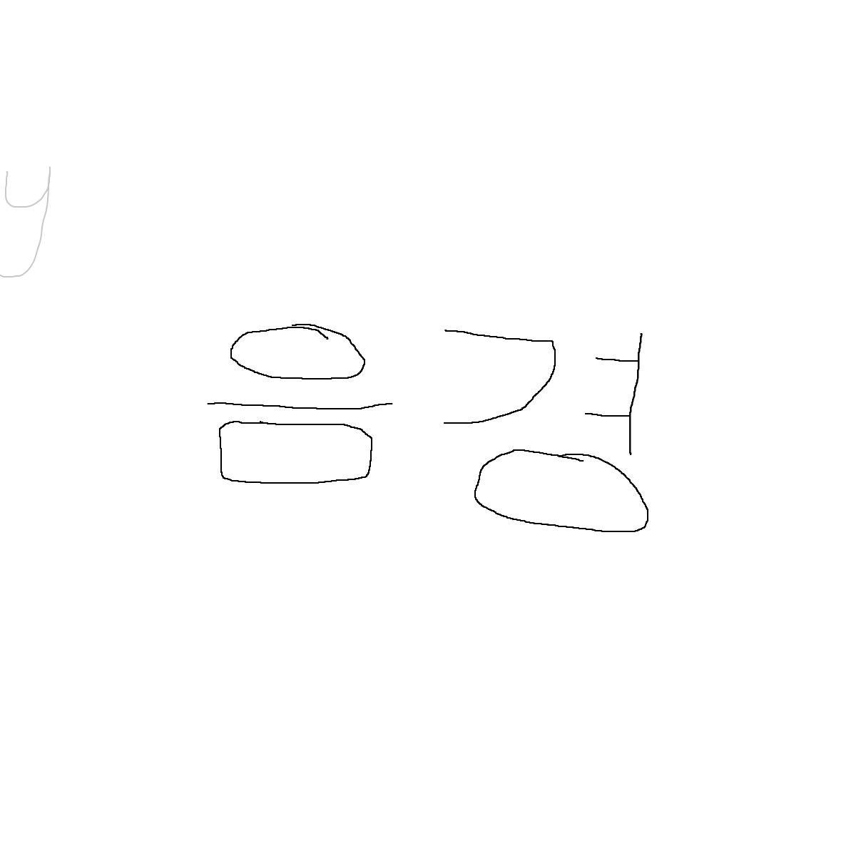 BAAAM drawing#7585 lat:39.0251884460449200lng: 125.7609176635742200