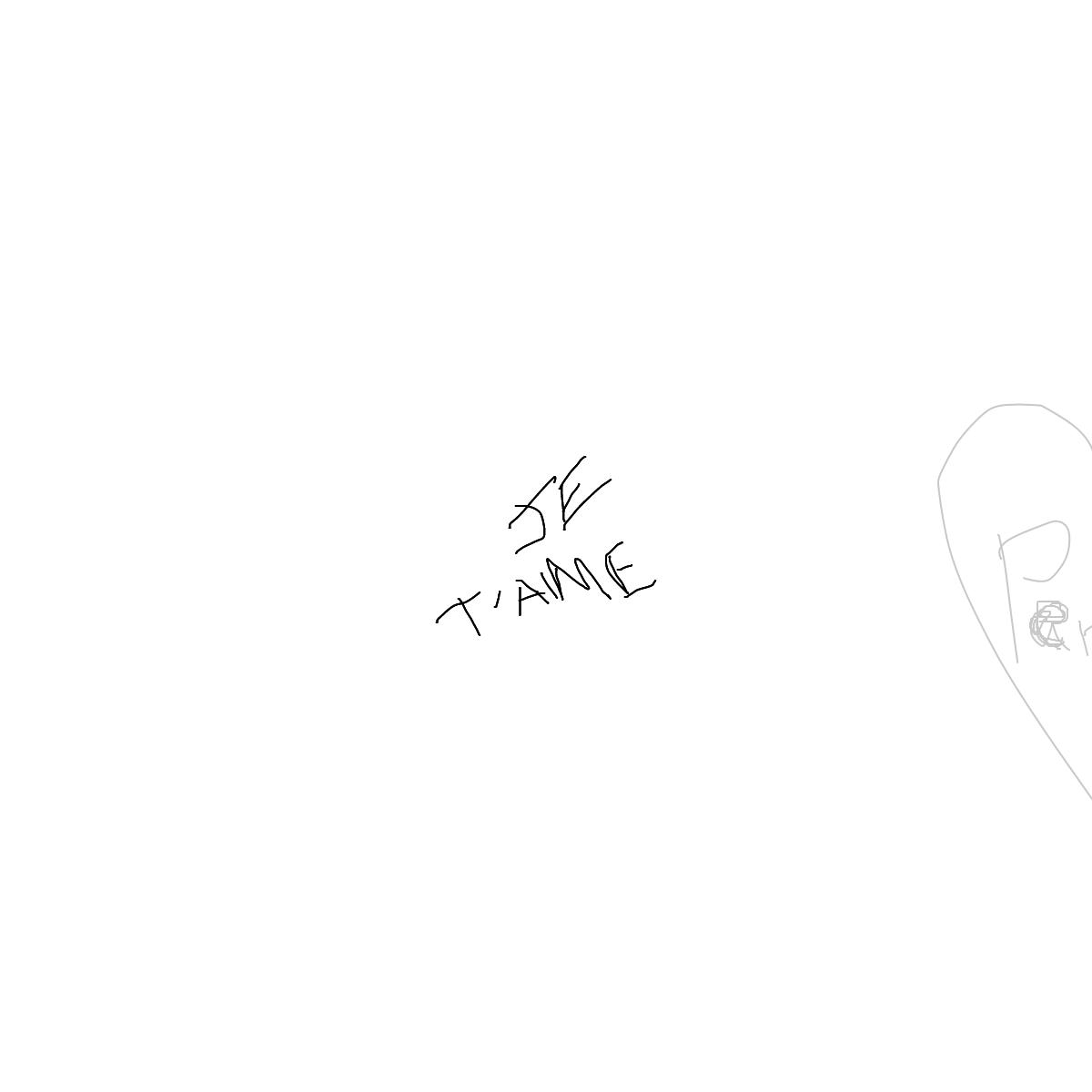 BAAAM drawing#7904 lat:48.8718757629394500lng: 2.3175959587097170