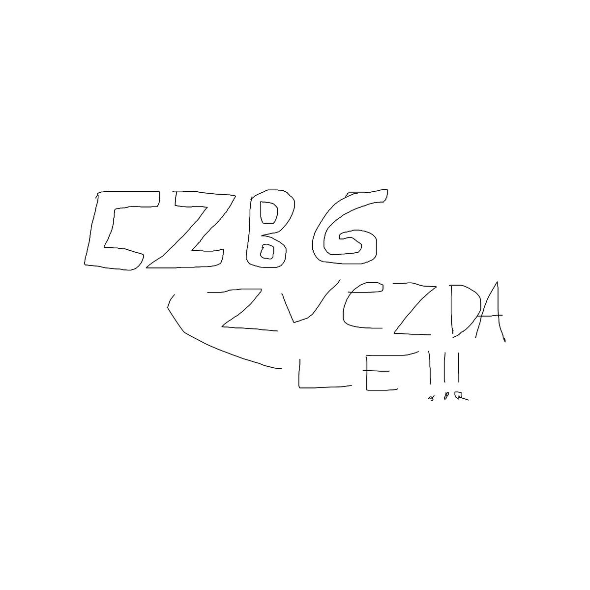 BAAAM drawing#8244 lat:44.7865867614746100lng: 20.4489994049072270